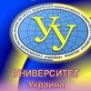 "Приемная комиссия ГРИ Университета ""Украина"""