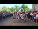 танец на последний звонок СОШ 3 11 класс