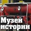 Музей истории и техники Южной железной дороги
