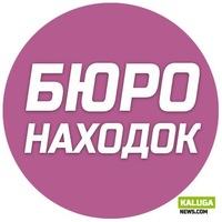 Находки калуга редкие 1 рубль 1997 года стоимость