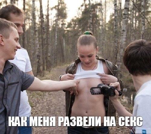 снял девушку русскую за деньги