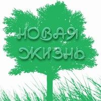 """Логотип Церковь """"Новая Жизнь"""" Муром"""