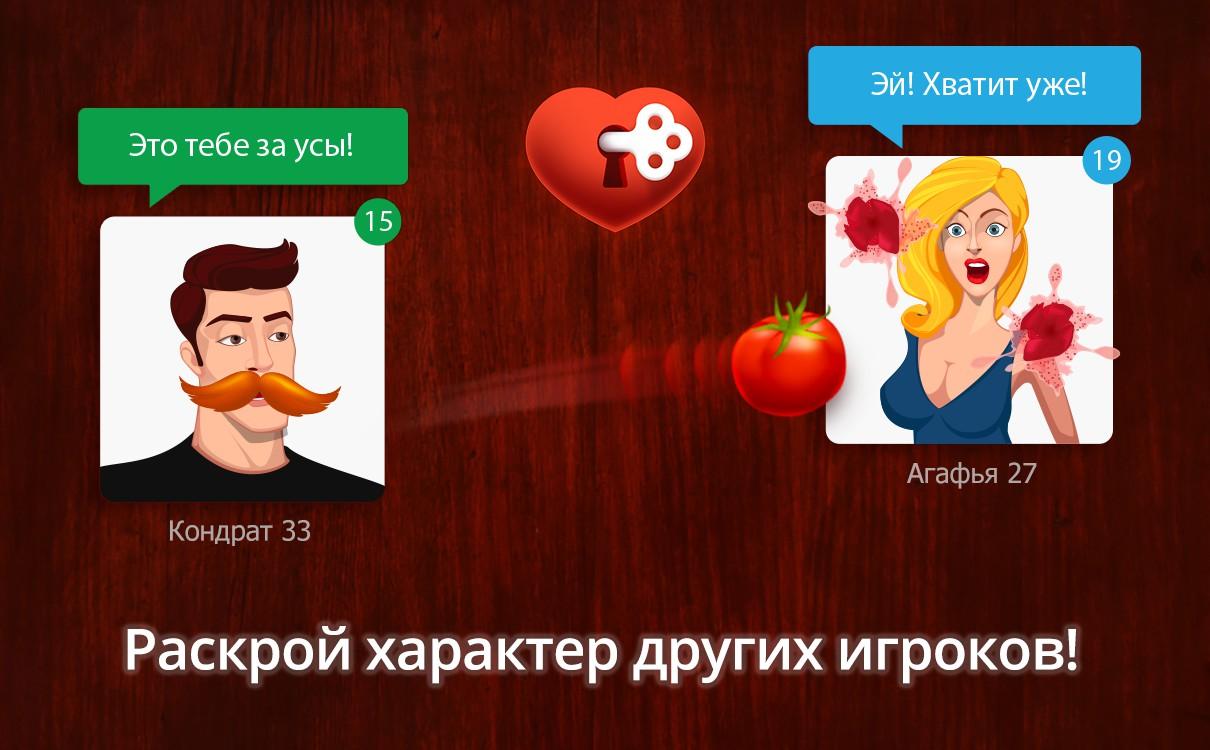 картинки любовь любовь