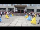 Выпускной вальс 2014.Славутичский лицей