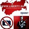 Liberty.SU