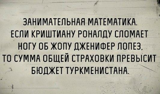 https://pp.vk.me/c625225/v625225596/276ea/CceH979-DPw.jpg