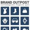 Brand Outpost - бренды США - оригиналы - выгодно
