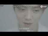 [КАРАОКЕ] Luhan (EXO) - Tian Mi Mi рус. саб./ рус. суб [rus_karaoke; rom; translation]