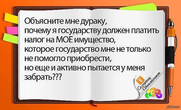 http://cs625225.vk.me/v625225854/11225/MHs4SG0YkBg.jpg
