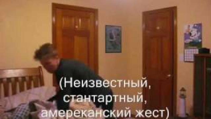У чувака мама удалила аккаунт в WOW(Русский перевод)