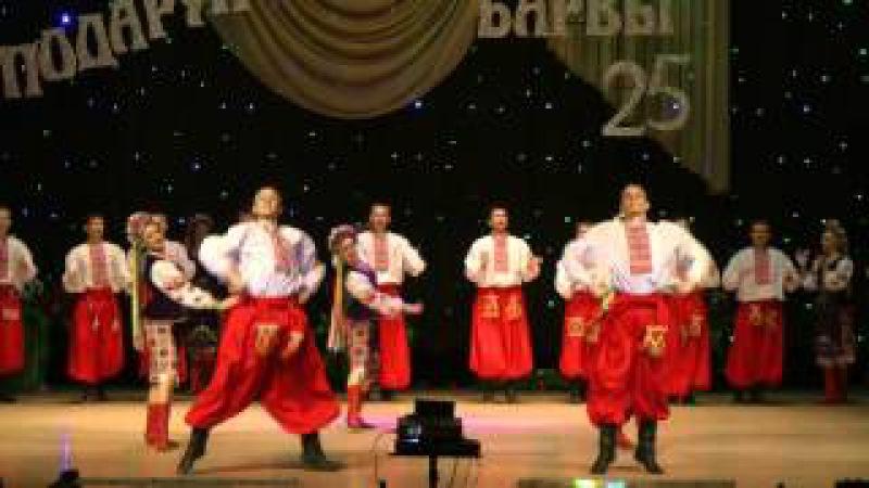 Gopak-Гопак -украинский танец