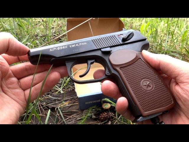 Пневматический пистолет Макарова мр 654к, мини обзор