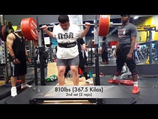 810lbs Raw Squat w/o wraps 3x2 at 21 y/o