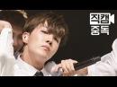[엠넷 직캠중독] 방탄소년단 제이홉 직캠 쩔어 DOPE BTS J-Hope Fancam @Mnet MCOUNTDOWN_150625