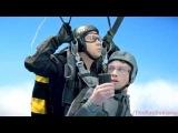 Реклама Билайн - Как раскрыть парашют Сергей Светлаков