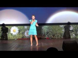 Коробкова Кристина Smile в КДЦ Чайка г.Лобня 5.09.2014