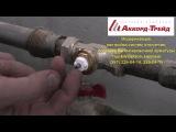 Настройка термостатического клапана Heimeier V-Exact II