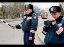 Советы адвоката. Как вести себя с ГАИ. апр. 2013