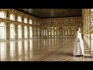 Пётр III, Екатерина II, 2013 - Кино - Первый канал