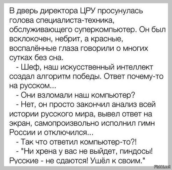 """Потомственный """"донецкий шахтер"""" передает привет из Дебальцево в родную Якутию на """"новороссийском"""" языке - Цензор.НЕТ 5047"""