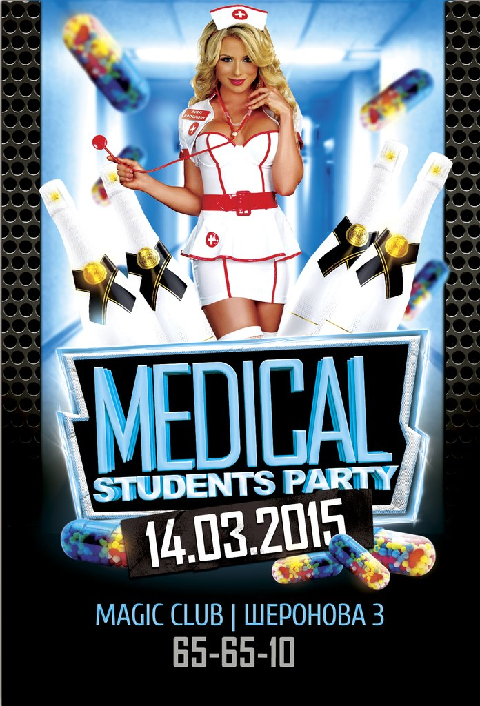 Афиша Хабаровск 14/03 - MEDICAL STUDENTS PARTY MAGIC
