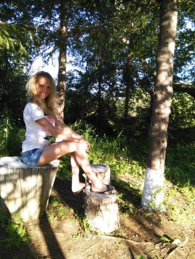 Ксения Бурдужа