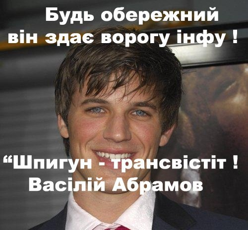 В Украине будет создан независимый люстрационный орган, - Петренко - Цензор.НЕТ 7502