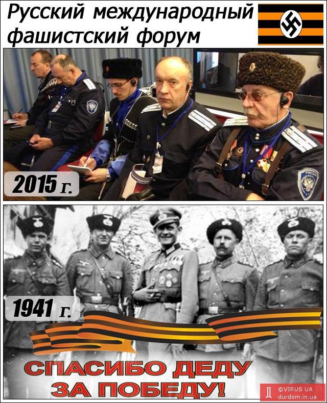 """""""Это эпическое сопротивление. Это был тот самый украинский Сталинград. Там собрался цвет нации"""", - Лойко о битве за донецкий аэропорт - Цензор.НЕТ 2783"""