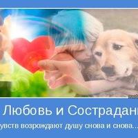 Кристина Бутырская