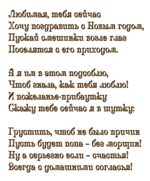 Ваши любимые стихи о женщине. - Форум