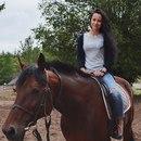 Даша Артамонова фото #43