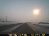 8. Метеорит над Костанаем летит в Челябинск