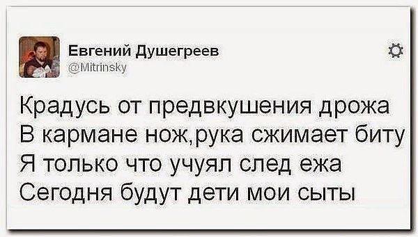 Россия не будет сокращать численность армии из-за урезания расходов госбюджета, - Минобороны РФ - Цензор.НЕТ 9990