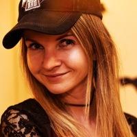 Ксения Кулакова