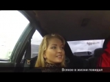 Таксист-Гопник за рулём прикол
