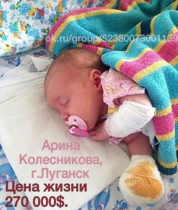 Тука отчитался о первых задержаниях контрабандистов на Луганщине - Цензор.НЕТ 4288
