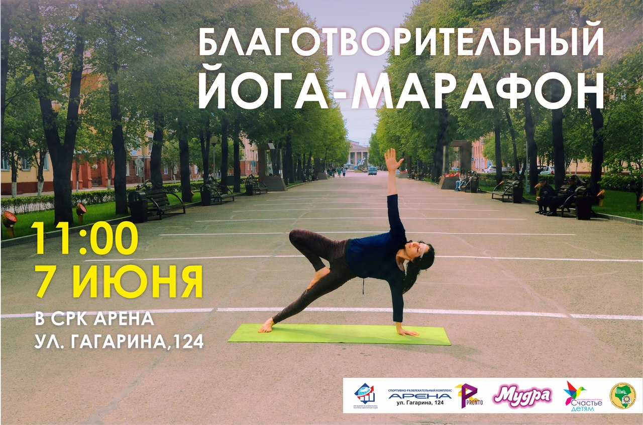 Фестиваль йоги крым 2017