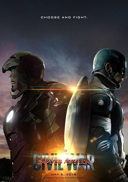 Постер к фильму Первый мститель: Гражданская война