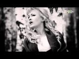 Светлана Разина &amp CG Bros. - Родина