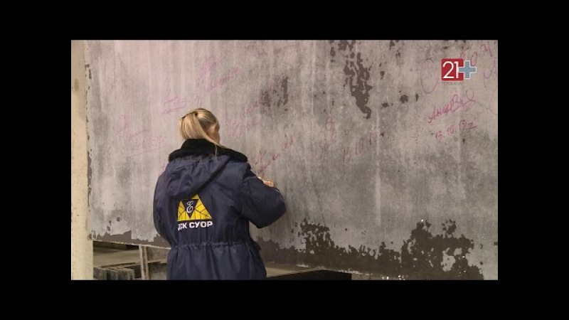 Новая технология стеновых панелей для жилых домов от ДСК СУОР