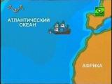 Шишкина Школа  География  Урок 51  Соединённые Штаты Америки 1 часть