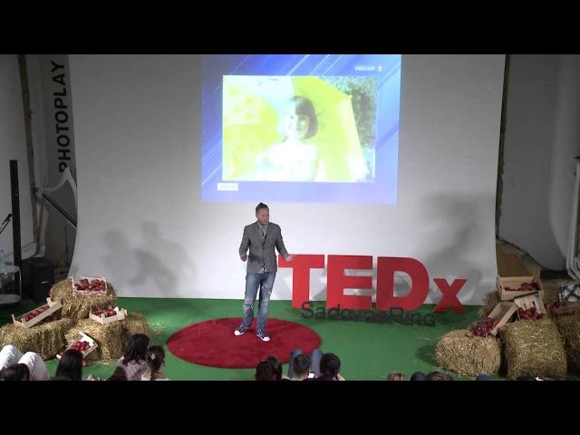 Медлить значит хоронить | Mikhail Elagin | TEDxSadovoeRing