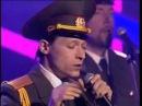 Хор Русской Армии - Skyfall Театр Эстрады