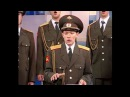 Russian Army Choir - Skyfall (Adele Cover)