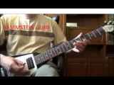 Rammstein  Asche zu Asche (РИФ как играть на гитаре)