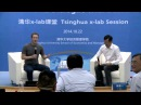 Mark Zuckerberg Speaks Chinese English Translation