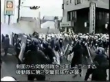 Japanese Police VS Protesters (Old)