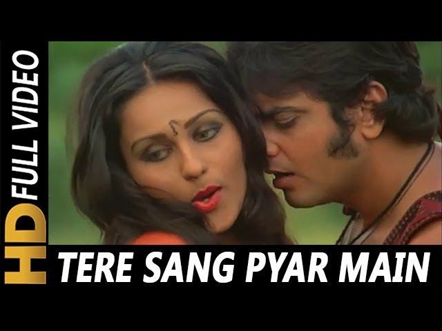 Tere Sang Pyar Main Nahin Todna - фильм Nagin (1976г.)