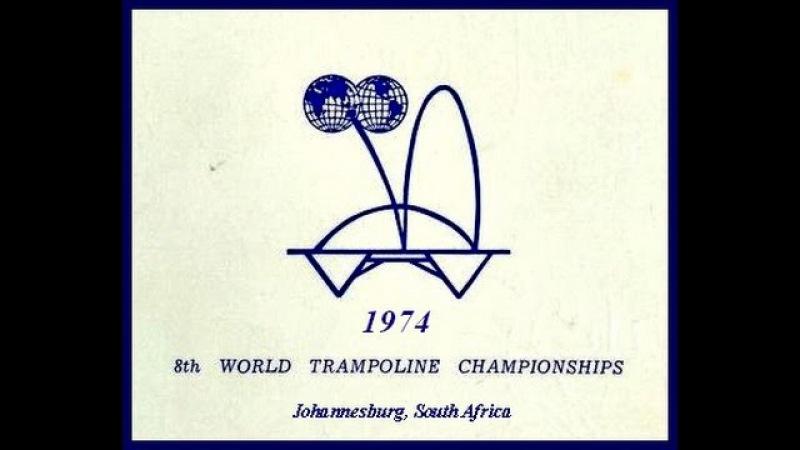 Trampoline History - 1974 (Part 2) World Trampoline Championships