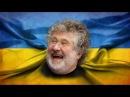 Это должен увидеть каждый украинец Украина незалежная Слава нации Украинец стоит задуматься